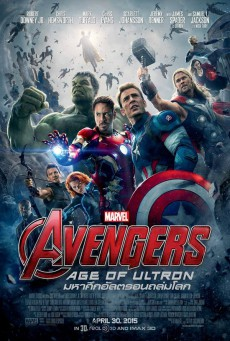 Avengers Age of Ultron ดิ อเวนเจอร์ส มหาศึกอัลตรอนถล่มโลก (2015)