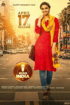 มิสอินเดีย Miss India (2020)