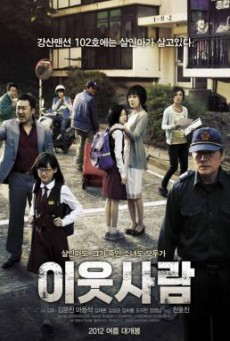 The Neighbors (I-ut saram) อำมหิตจิตข้างบ้าน (2012)