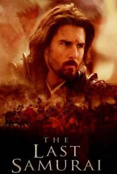 The Last Samurai มหาบุรุษซามูไร (2003)