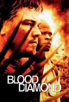 Blood Diamond เทพบุตรเพชรสีเลือด (2006)