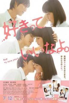 Say 'I Love You' (Sukitte iinayo.) พูดว่ารัก…กับฉันสิ (2014)
