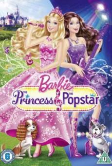 Barbie: The Princess & the Popstar เจ้าหญิงบาร์บี้และสาวน้อยซูเปอร์สตาร์ (2012) ภาค 23