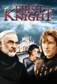 First Knight สุภาพบุรุษยอดอัศวิน (1995)