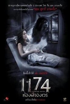 Haunted Hotel 1174 ห้องผีจองเวร (2017)