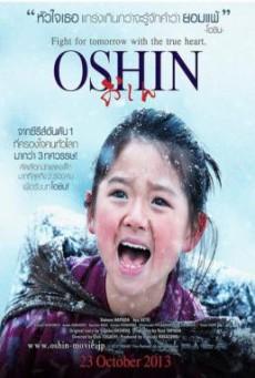 Oshin สาวน้อยหัวใจแกร่ง