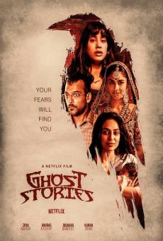 เรื่องผี เรื่องวิญญาณ Ghost Stories (2020)