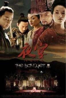 The Banquet (Ye yan) ศึกสะท้านภพสยบบัลลังก์มังกร (2006)