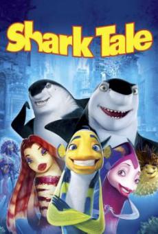 Shark Tale เรื่องของปลาจอมวุ่นชุลมุนป่วนสมุทร (2004)