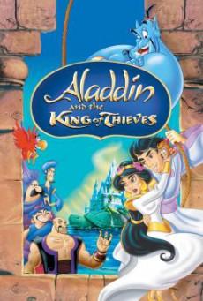 Aladdin and the King of Thieves อะลาดินและราชันย์แห่งโจร (1996)