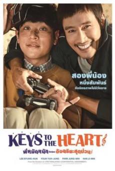 Keys to the Heart พี่หมัดหนัก กับน้องอัจฉริยะสุดป่วน (2018)