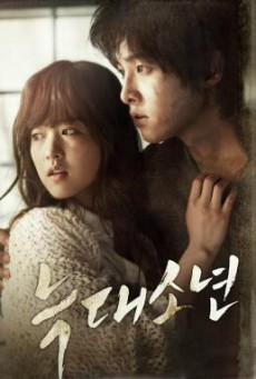 A Werewolf Boy (Neuk-dae-so-nyeon) วูฟบอย (2012)