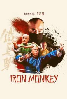 Iron Monkey (Siu nin Wong Fei Hung chi- Tit ma lau) มังกรเหล็กตัน (1993)