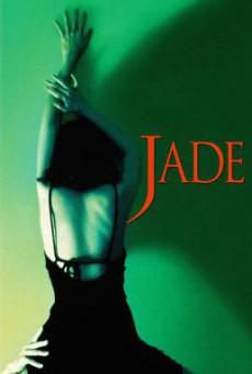 Jade เจด (1995) บรรยายไทย