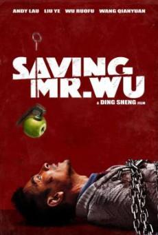 Saving Mr. Wu (Jie jiu Wu xian sheng) พลิกเมืองล่าตัวประกัน (2015)