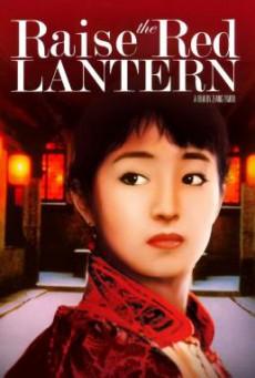 Raise the Red Lantern ผู้หญิงคนที่สี่ชิงโคมแดง (1991) บรรยายไทย