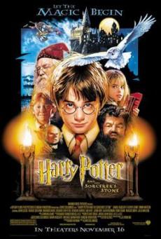Harry Potter1 and the Philosopher's Stone แฮร์รี่ พอตเตอร์ กับศิลาอาถรรพ์ (2001)