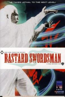 Bastard Swordsman (Tian can bian) กระบี่ไร้เทียมทาน (1983)