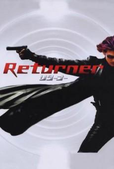 Returner เพชรฆาตทะลุศตวรรษ (2002)