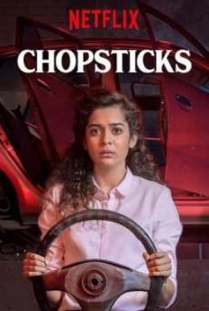 Chopsticks คู่เลอะ คู่ลุย (2019) บรรยายไทย