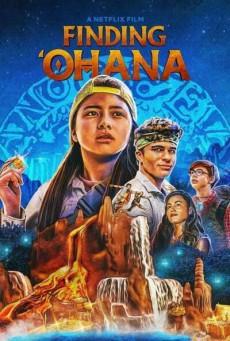 ผจญภัยใจอะโลฮา Finding 'Ohana (2021)