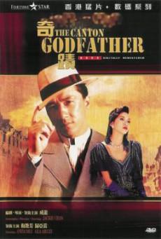 The Canton Godfather เจ้าพ่อกวางตุ้ง