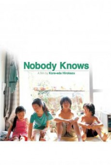 Nobody Knows (Dare mo shiranai) อาคิระ แด่หัวใจที่โลกไม่เคยรู้ (2004)