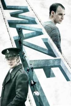 Maze (2017) HDTV