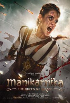 Manikarnika- The Queen of Jhansi (2019) บรรยายไทย