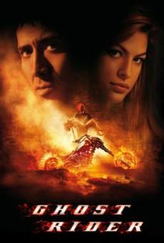 Ghost Rider โกสต์ ไรเดอร์ มัจจุราชแห่งรัตติกาล (2007)