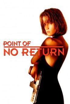 Point of No Return เธอชื่อ..โคตรเพชฌฆาต (1993) บรรยายไทย