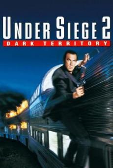 Under Siege 2: Dark Territory ยุทธการยึดด่วนนรก 2 (1995)