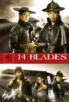14 Blades (Jin yi wei) 8 ดาบทรมาน 6 ดาบสังหาร (2010)