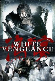 White Vengeance (Hong men yan chuan qi) ฌ้อปาอ๋อง ศึกแผ่นดินไม่สิ้นแค้น (2011)