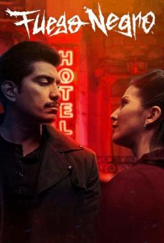 โรงแรมอสุรกาย Dark Forces (2020)