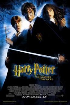 Harry Potter 2 and the Chamber of Secrets แฮร์รี่ พอตเตอร์ กับห้องแห่งความลับ (2002)