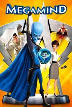 Megamind จอมวายร้ายพิทักษ์โลก (2010)