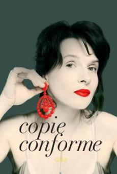 Certified Copy (Copie conforme) เล่ห์ รัก ลวง (2010)