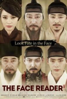 The Face Reader ลิขิตฟ้า จอมบัลลังก์ (2013)