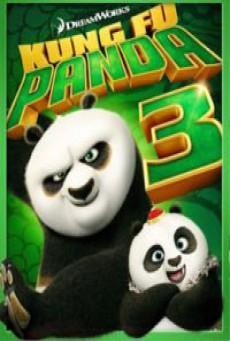Kung Fu Panda 3 (2016) : กังฟูแพนด้า 3