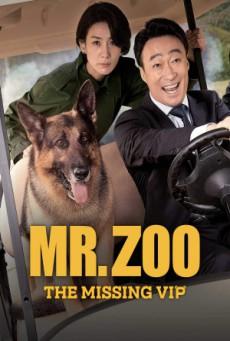 มิสเตอร์ซูแขกวีไอพีที่หายไป Mr. Zoo: The Missing VIP (2020)