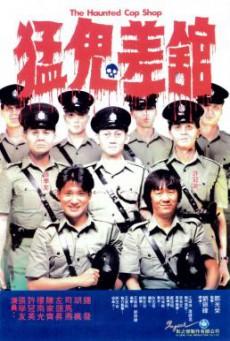 The Haunted Cop Shop (Mang gwai chai goon) ปราบผีมีเขี้ยวต้องเสียวหน่อย (1987)