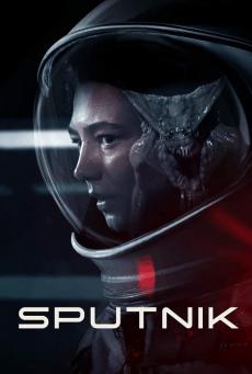 สปุตนิก Sputnik (2020)