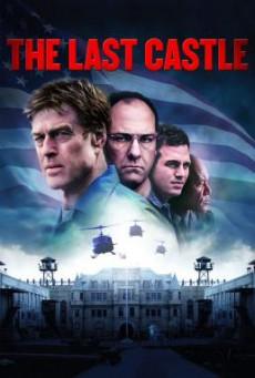 The Last Castle กบฏป้อมทมิฬ (2001)