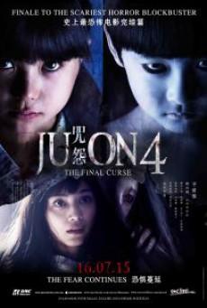 Ju-On: The Final Curse จูออน 4 ปิดตำนานโคตรดุ (2015)