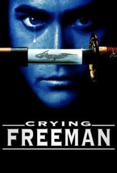 Crying Freeman น้ำตาเพชฌฆาต (1995)