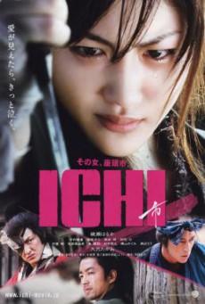 Ichi อิชิ ดาบเด็ดเดี่ยว (2008)