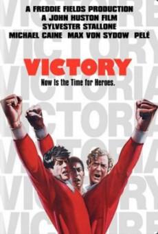 Victory เตะแหลกแล้วแหกค่าย