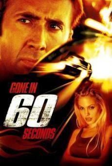 Gone in Sixty Seconds 60 วิ รหัสโจรกรรมอันตราย (2000)