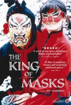 The King of Masks (Bian Lian) จอมมายาพันหน้า (1996)